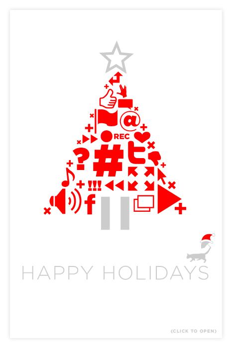 Digital Christmas Cards.Christmas Card Design 2010 Karen Kavett